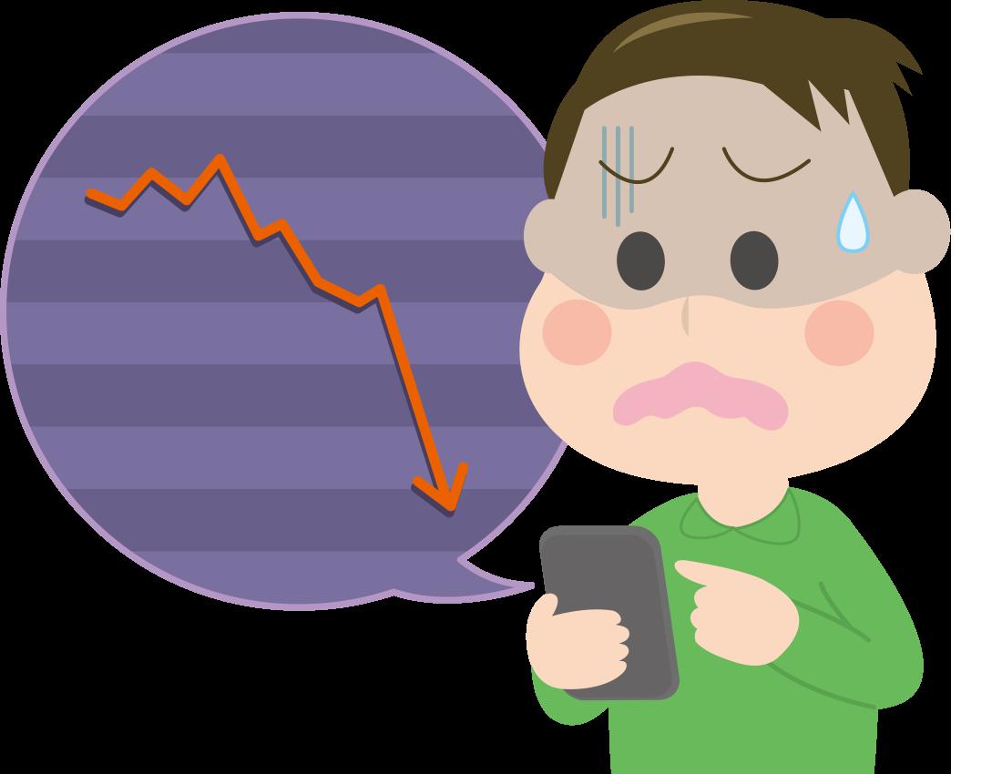 株取引で失敗する人