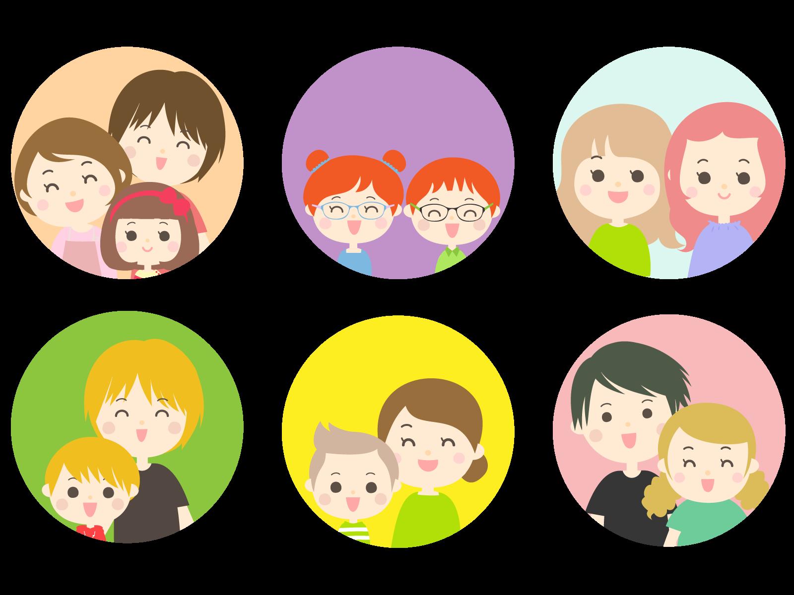 多様なグループ