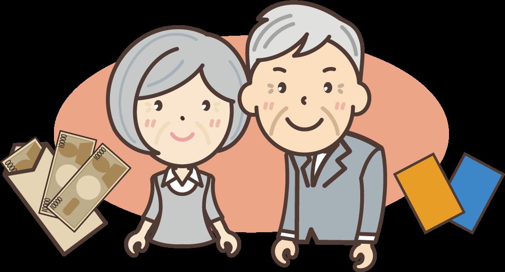 老後の夫婦とお金